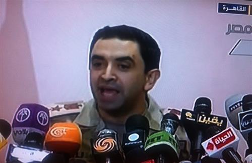 الجيش المصري نُشرت لاطفال قتلوا image.php?token=5cb387c42be61737fcee780f154d253e&size=large