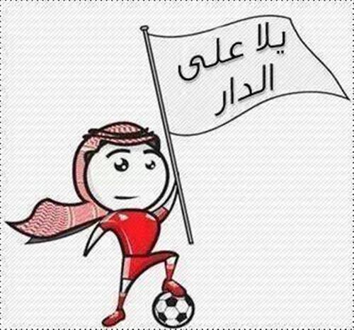 صور مضحكة حول هزيمة الاردن امام الاوروغواي 5-0 , كاريكاتير ساخرة لهزيمة الاردن امام الاوروغواي 2013