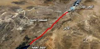 """اتفاقية مشروع """"ناقل البحرين"""" اسرائيل image.php?token=621c6f63c8ec335a73bbaefe7c0a1d23&size=large"""