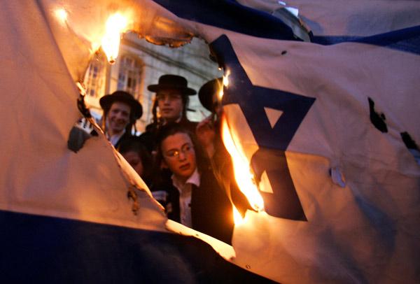 كاتبان بلجيكيان يتنبأن بزوال اسرائيل image.php?token=7d094df2f8001991dc5c9863b4cad0d0&size=large